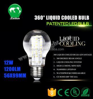 Free Sample! 12w Bulbs Light 1200lm Energy Saving Belkin Announce Laiken Led  Lighting Bulbs