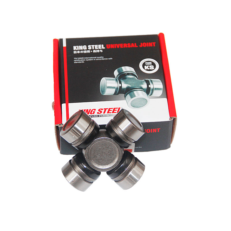 Universal Joint For Toyota Hilux Vigo 04371-0K120
