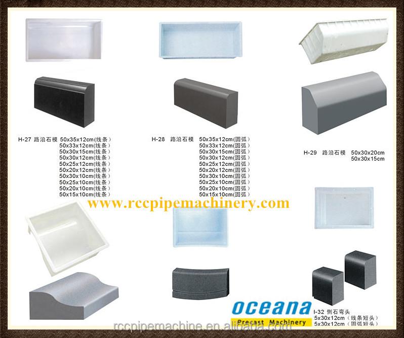 Haute qualit moule pour bordures en b ton b ton 150 mm cube moule moule id de produit - Prix du metre cube de beton ...