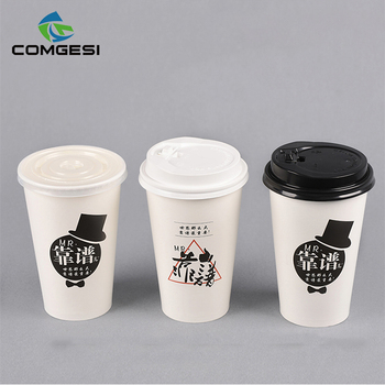 12oz Tea cup_free sample disposable tea paper cup_wholesale 12oz coffee paper cup