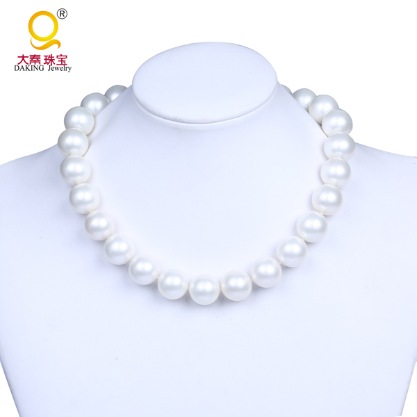 "wholesale 17"" 16mm white big round shell pearls necklace with moon clasp"