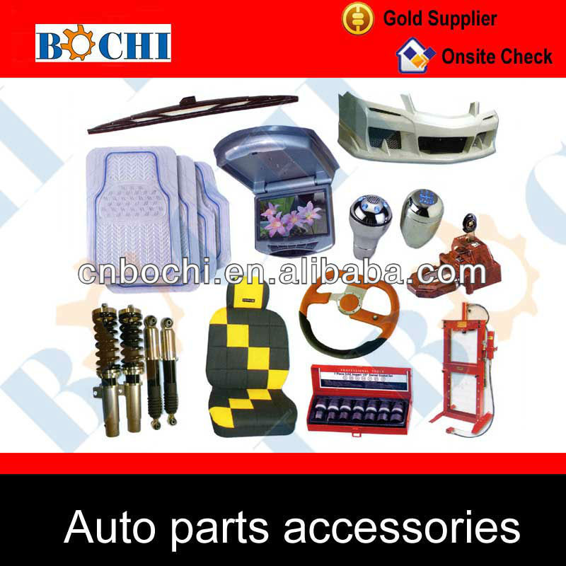 Names Of The Car Spare Parts, Names Of The Car Spare Parts Suppliers ...