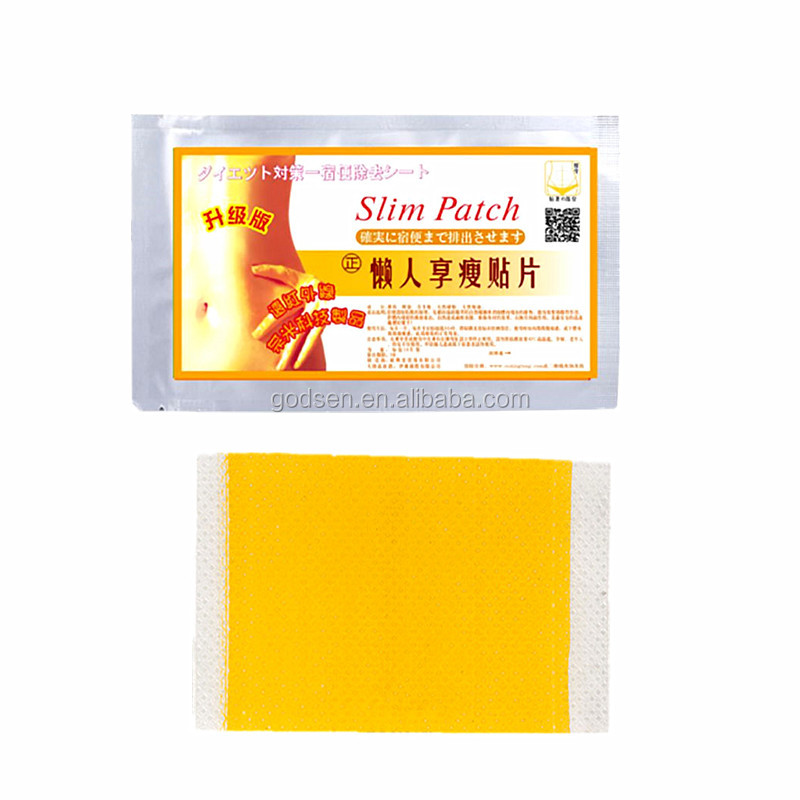 Ce Certificate Magic Guarana Slimming Patch Other Properties Hot