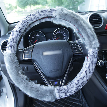 Economical Universal Truck Purple Steering Wheel Cover