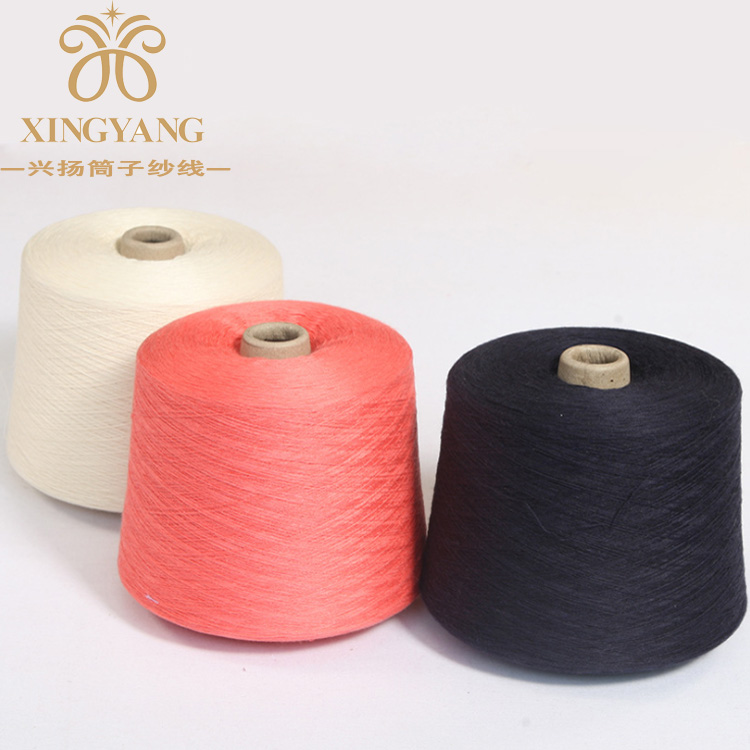 Good wear resistant 100% cone spun polyester knitted sewing thread wholesale.