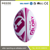 2016 high quality street EVA leather rugby ball