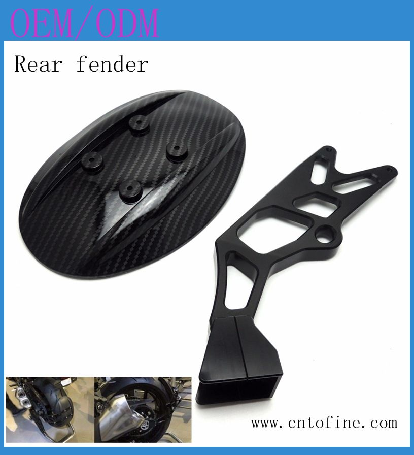 Carbon fiber fuel gas tank cover cap for motorcycle