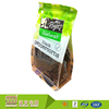 Wholesale Low Cost Square Bottom Custom Printing And Capacity Clear Food Grade Bags For Black Peppercorns
