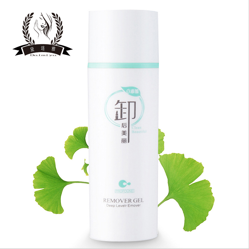 Wholesale skincare products makeup remover water
