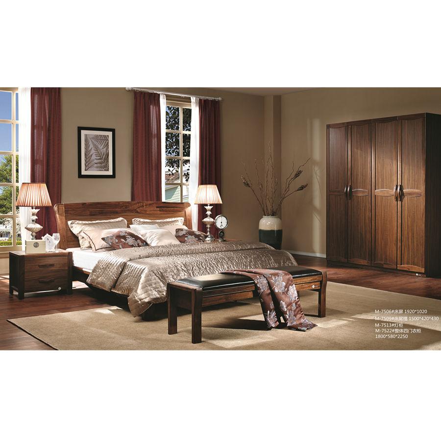 Walnut Color Solid Wooden Bedroom Furniture Sets Buy Furniture Online Buy Bedroom Furniture Sets Solid Wooden Bedroom Sets Product On Alibaba Com