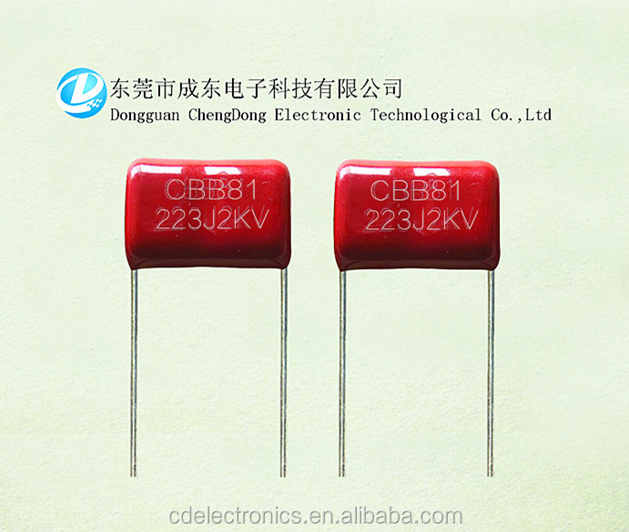 CBB81 High Voltage 152J 2KV Polypropylene Film Capacitor