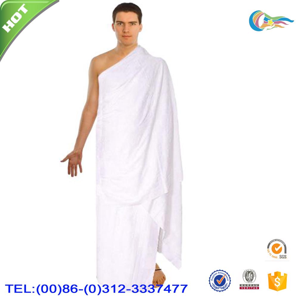 Ihram Kids For Sale Dubai: Ihram Clothing #06204