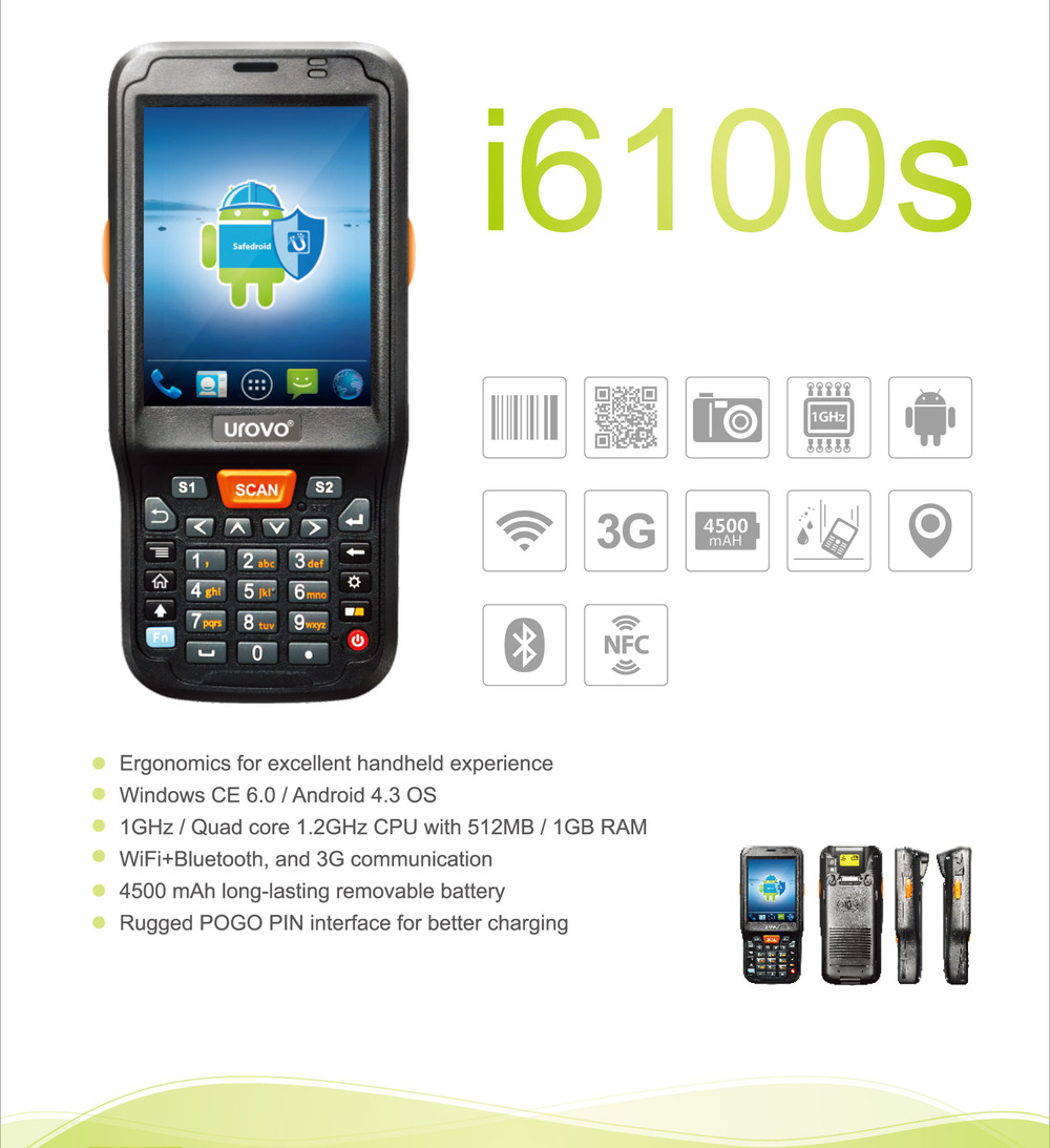 155 as well 2D Android Mobile  puter Barcode Scanner 60175917916 additionally Sim900a Connect To Arduino Getting additionally GSM GPRS Modem SIM300 KIT V2 also Gsm Gps Shield For Arduino. on gprs module