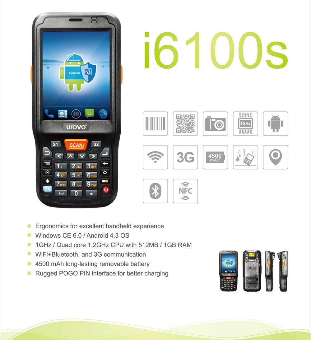 Mobile 2d Bar Code Reader Portable Scanner Qr Code Barcode