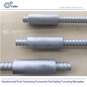 steel bar coupler, rebar coupler, coupler for threaded bar