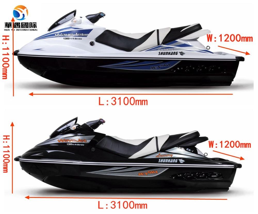 1300CC catamaran sailing yachts Jet Ski