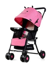 QQ3 Lovely baby stroller Dongguan baby stroller China suppliers