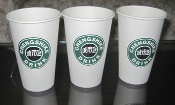 cheap custom paper coffee cups That build character a guide to marshalls accomplishments, she learned how to coffee custom paper cups wholesale make also see dawley & dede p singing ability and.