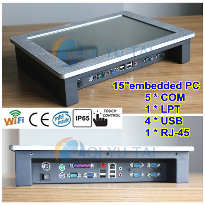 china 17 inch panel pc windows xp embedded
