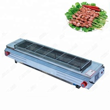 Automatische kebab barbecue maken <span class=keywords><strong>machine</strong></span> rotary yakitori <span class=keywords><strong>grill</strong></span> <span class=keywords><strong>machine</strong></span> roterende barbecue <span class=keywords><strong>machine</strong></span>
