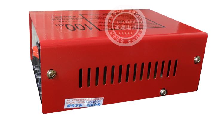 Автомобильное зарядное устройство 12V24V всего смарт-зарядное устройство