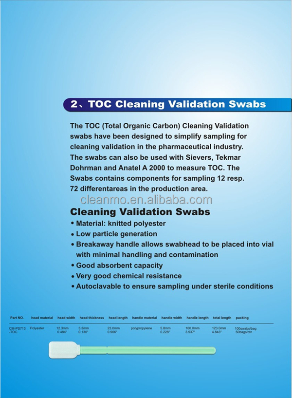 TOC cleaning validation Swabs ,Sampling swab , polyester swab