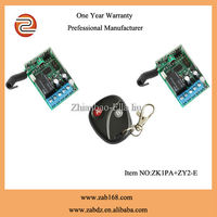 universal 2 remote access control system used wireless remote controler for parking system(ZK1PA +ZY2-E)