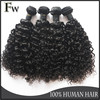 /product-detail/jerry-curl-hair-relaxers-virgin-brazilian-remy-human-hair-for-black-women-vagina-60473907231.html