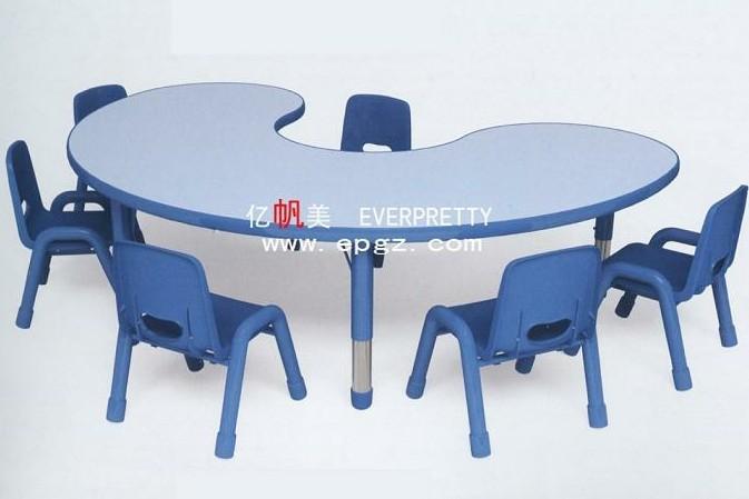 Preschool Kids Furniture U Shape Children Table Chair Buy U Shape