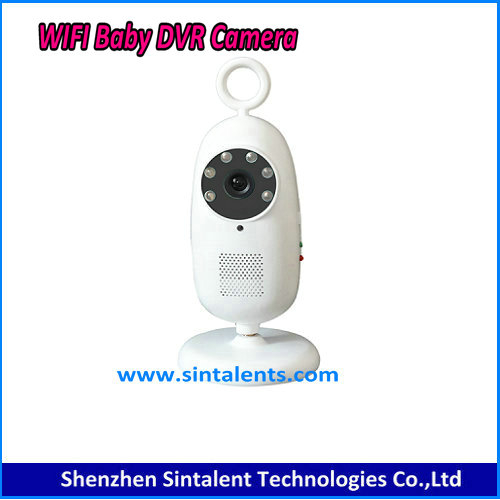 smart phone controlling best baby monitor with good price