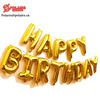 happy birthday letter aluminum foil Balloons 16