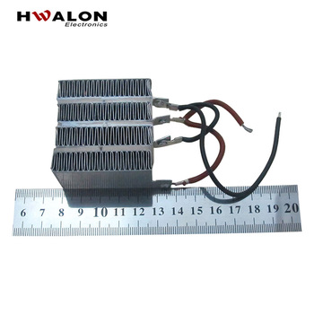 Cost Of Electric Thermistor Small Ptc Fan Heater For Shoes Dryer - Buy Cost  Of Electric Thermistor,Electric Thermistor Small Ptc Fan Heater,Ptc Fan
