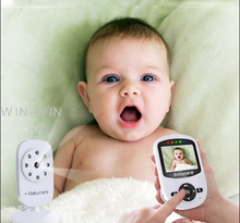 night vision 2.4 inch LCD 2.4GHZ home simple small double camera summer infant video monitor