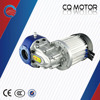 OPEN-TYPE 3kw brushless dc motor/brushless gear motor 3kw