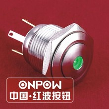 ONPOW 16mm Domed Dot Green Illuminated LED Metal Push Button Switch (GQ16B-10D/JL/G/2.8V/S) CE, RoHS