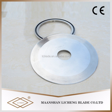 Hot sale 610 rotary tissue paper and printing industry round cutting blade