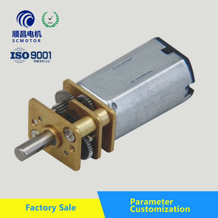 12mm N30 12v dc motor with gear reduction