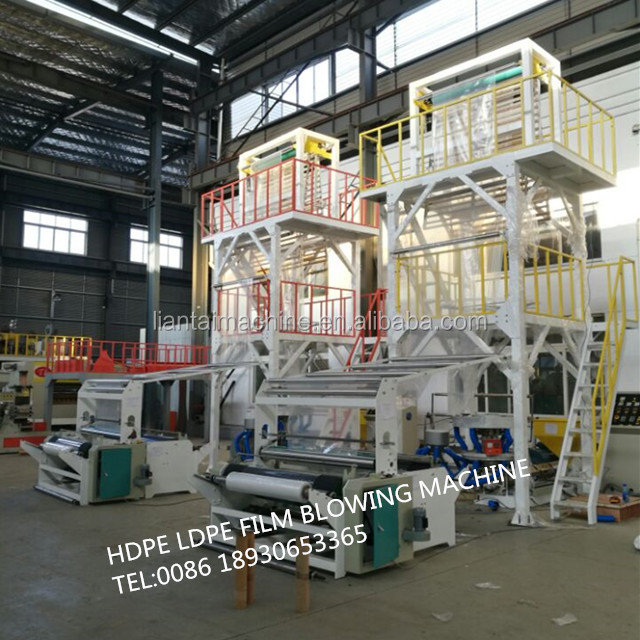 Three Layers High Speed Full Automatic Plastic Film Blowing Machine