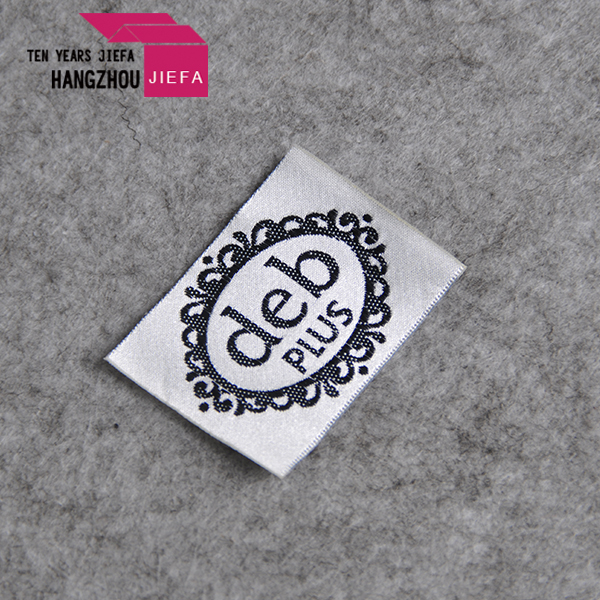 Made in china main neck label damask woven label for clothing