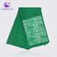 Hot selling nigeria cotton swiss guipure lace fabric for party dress