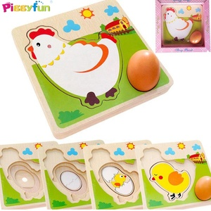 2019 Wholesale Chicken Hen Growing Up Children Kids Wooden Puzzle AT11004