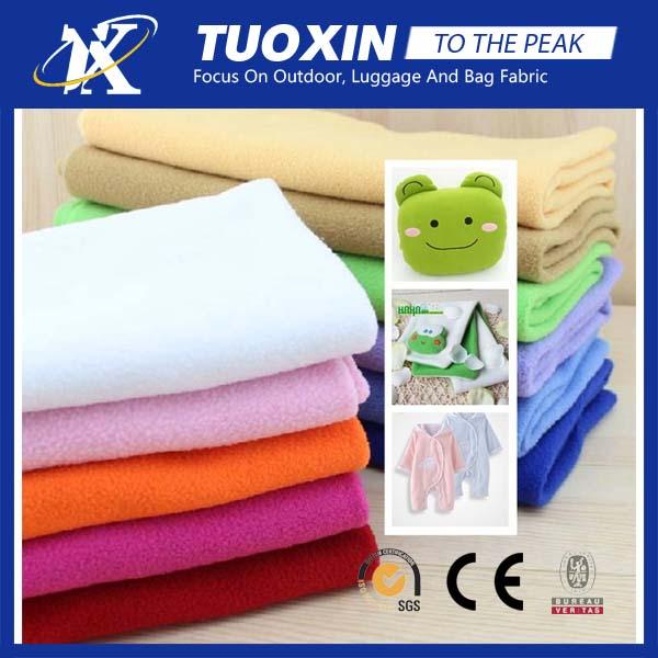 100%polyester anti-pill fleece fabric/polar fleece with double brushed fabric