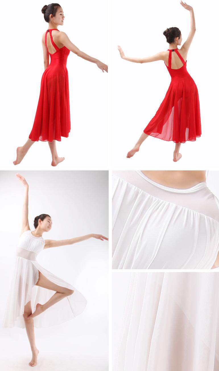 Beijing Dansgirl Lyrical Ballet Dance Costume Buy Ballet