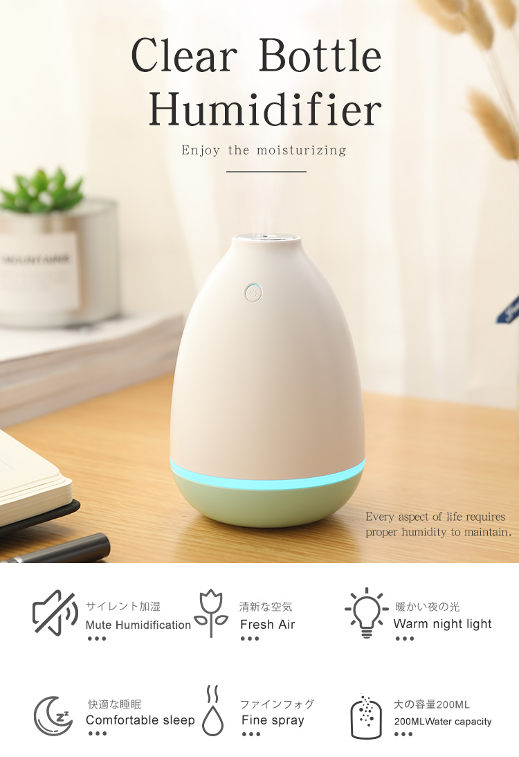 2019 High quality electric ultrasonic essential oil diffuser for home office
