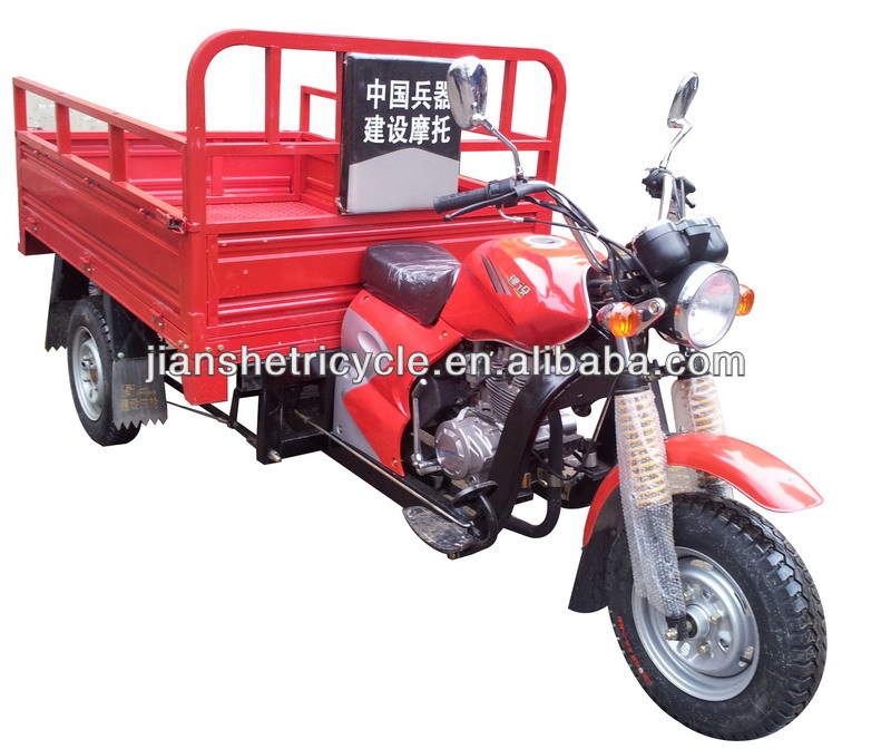 2014 new van cargo tricycle on sale