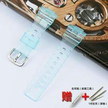 Аксессуары для часов, 14 мм, мужской прозрачный ремешок из смолы для Casio BABY-G, 111, 112, 120, 34A, женский спортивный силиконовый резиновый ремешок(Китай)