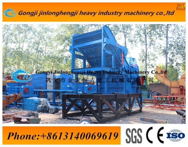 HJ waste steel crusher machine/motorcycle broken machine for sale