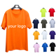 Hot Sell Custom T-Shirt Tee Shirts Cheap Price Oem T Shirt