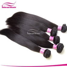 kbl hair company virgin remy hair brooklyn, virgin remy hair here, virgin remy hair today