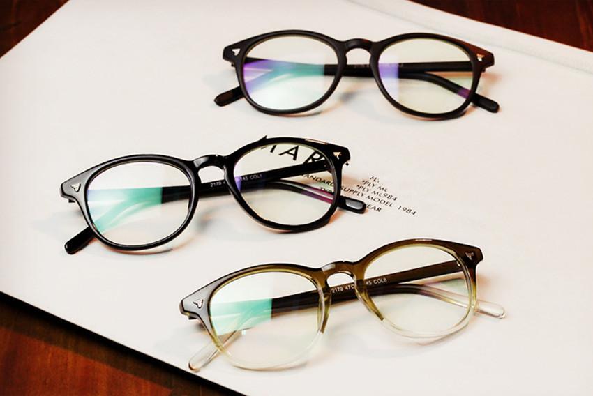 3bc5513e4f Beautiful Best Eyeglass Frames For High Myopia Gift - Frames Ideas ...